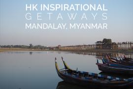Mandalay getaway title