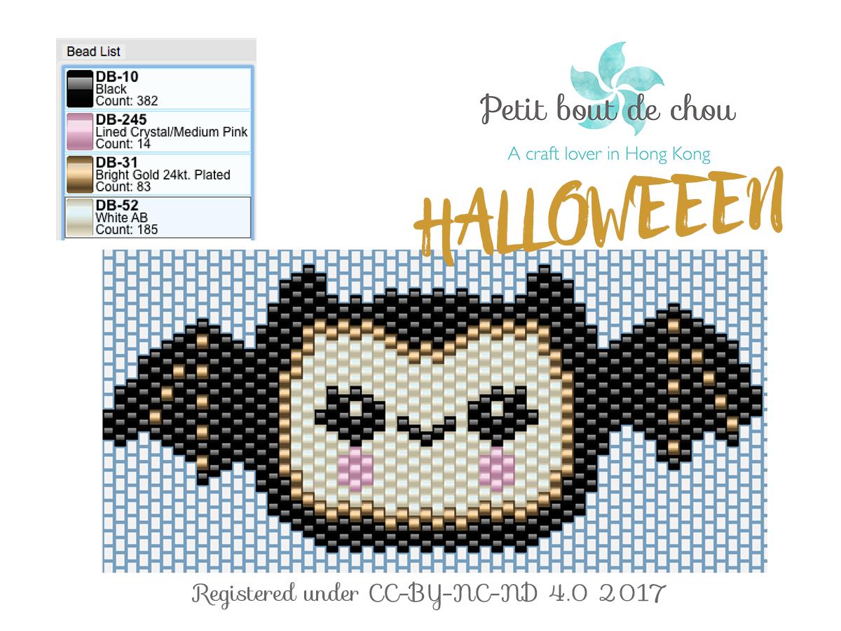 Halloween grille miyuki chauve-souris kawai