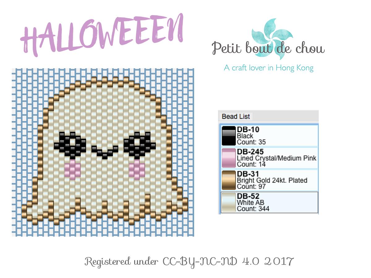 Halloween grille miyuki fantome kawai
