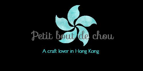 Petit Bout de Chou