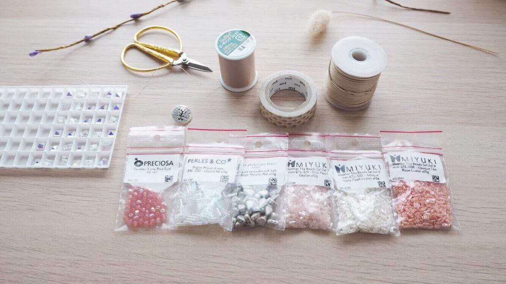 Materiel bracelet wrap spike beads