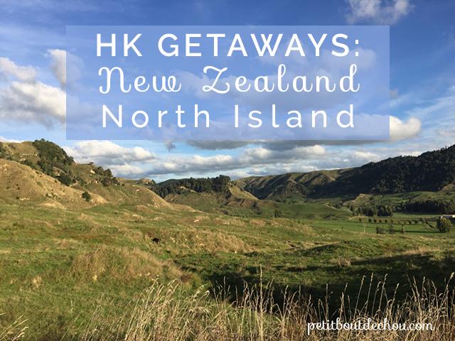 Hong Kong Inspirational Getaways: New Zealand North Island